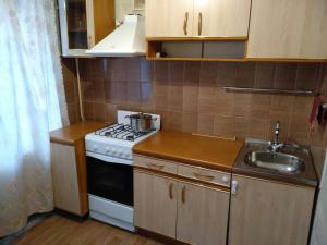 Apartments at the Gagarina 20 - Vladimirovka