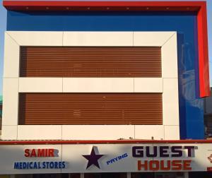 Auberges de jeunesse - Star Guesthouse