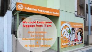Auberges de jeunesse - Auberge Fukuoka Backpackers