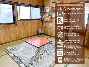 Asahi, Загородные дома - Фудзиёсида