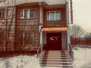 Гостиница Комфорт, Москва