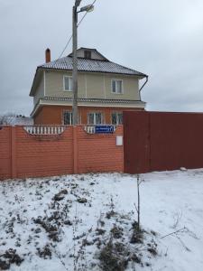 Гостевой дом На Новой 1, Казань