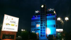 Yas Express Hotel, Рас-эль-Хайма