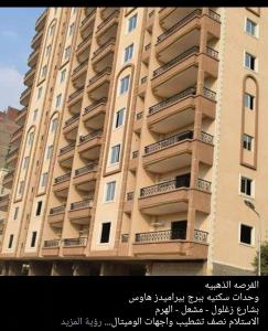 Yaro Apartment