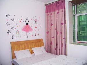 Jiayuan Apartment (Chongqing UPT University Branch)