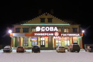 Гостиница Сова, Сорочинск