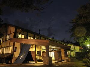 Onsen Yado Shin - Hotel - Myoko