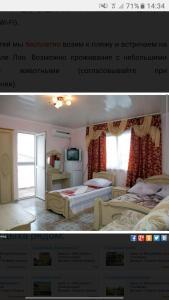 Гостевой дом Анаида, Сочи