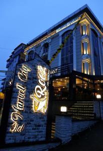 Отель Aypart, Трабзон