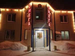Гостиница ОМЕГА - Purovsk