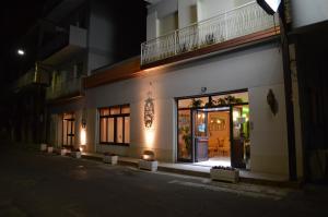 Hotel Virgilio - Tropea