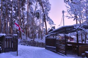 Guest House on Meskheti, Vendégházak  Borzsomi - big - 82