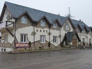 Мини-отель Дах