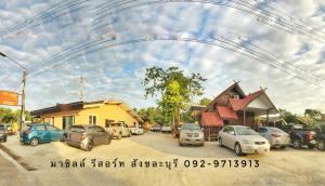 Ma-chill Resort Sangkhla Buri - Phra Chedi Sam Ong