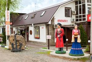 Rybachka Motel - Novotroitskoye