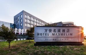 Hotel Maxmelim Beijing - Beijing