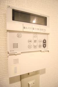 Kyo Ryokan Hinari, Holiday homes  Kyoto - big - 33