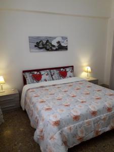 appartamento ALECATIA