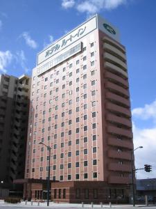 Auberges de jeunesse - Hotel Route-Inn Yamagata Ekimae