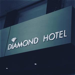 Diamond Hotel Baku - Posëlok Imeni Kirova