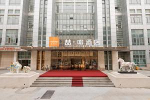 James Joyce Coffetel Zhengzhou Zhengbian Road Convention and Exhibition Center Branch - zhengzhou