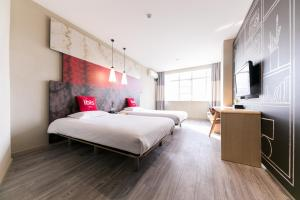 Ibis Nantong Qingnian, Отели  Наньтун - big - 8