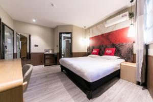 Ibis Nantong Qingnian, Отели  Наньтун - big - 2