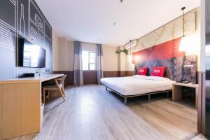 Ibis Nantong Qingnian, Отели  Наньтун - big - 18