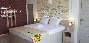 Гостевой дом Рантье Центральный, Краснодар