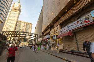 Markad Ajyad Hotel - Makkah