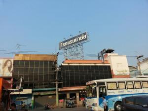 Numchai hotel chai nat - Ban Doem Bang
