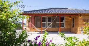 Auberges de jeunesse - Auberge Fujiya