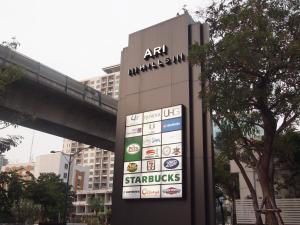The Quarter Ari by UHG