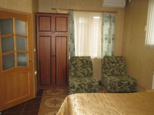 Guest House Avenue - Khapry