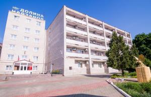 Health Resort Dolina Narzanov Zheleznovodsk - (( Nikolayevka ))
