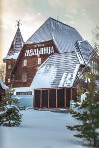 Отель Мельница, Байкальск