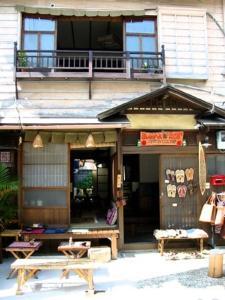 Auberges de jeunesse - Buddha Guest House