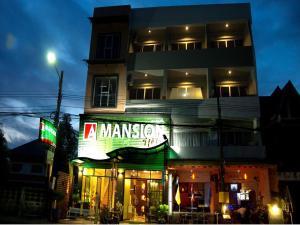 A Mansion Hotel - Ban Ko Klang