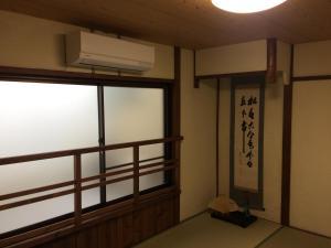 Suzume-An, Kúriák  Kiotó - big - 169
