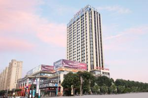 Ramada Plaza Wyndham Wenzhou Cangnan
