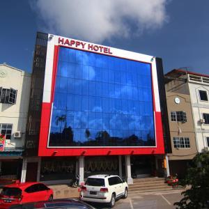 obrázek - Happy Hotel