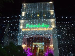 Friendship Hotel & Restaurant, Hotel - Horana