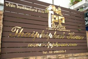 Thaiphiphat house