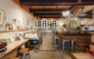 IMAYA Hostel Kyoto
