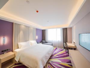 . Lavande Hotel (Yichang Wanda Plaza)