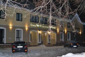 Отель Винсент