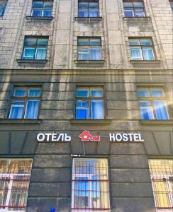 Dom Hostel - Saint Petersburg