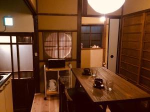 Suzume-An, Kúriák  Kiotó - big - 54