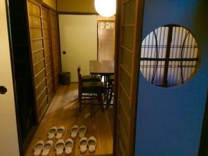 Suzume-An, Kúriák  Kiotó - big - 161