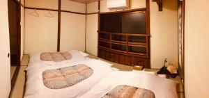 Suzume-An, Kúriák  Kiotó - big - 119